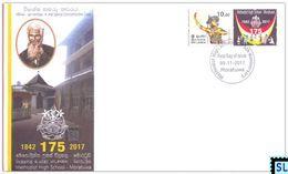 Sri Lanka Stamps 2017, Methodist High School, Moratuwa, Cricket, Scout, Special Commemorative Cover - Sri Lanka (Ceilán) (1948-...)