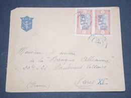 SÉNÉGAL - Enveloppe Du Congo Belge Via Dakar Pour Paris - L 13092 - Sénégal (1887-1944)