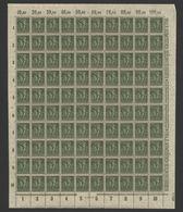 D.R.Bogen, 167,im Bogen,xx ( M6) - Deutschland