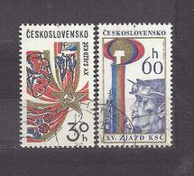 Czechoslovakia Tschechoslowakei 1976 Gest ⊙ Mi 2312-2313 Sc 2068-2070 Congress Of The KSC. - Czechoslovakia