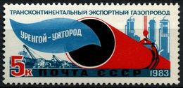 USSR Russia 1983 - One Urengoi Uzhgorod Gas Pipeline Industry Transcontinental Geography Places Stamp MNH SG#5378 - Stamps