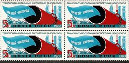USSR Russia 1983 Block Urengoi Uzhgorod Gas Pipeline Industry Transcontinental Geography Places Stamps MNH SG#5378 - Stamps