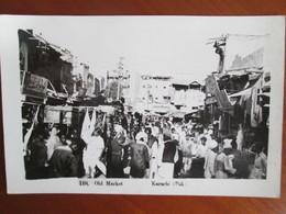 Pakistan Old Market , Karachi  Pak - Pakistan