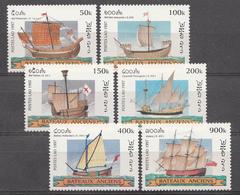Laos 1997  Mi.nr.: 1600-1605 Alte Segelschiffe  Neuf Sans Charniere / MNH / Postfris - Laos