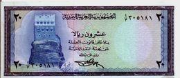 YEMEN ARAB  P. 9a 20 R 1971 XF - Yemen