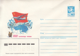 69239- MOSCOW-ANTARCTICA-MOSCOW POLAR FLIGHT, PENGUINS, PLANE, COVER STATIONERY, 1986, RUSSIA-USSR - Polar Flights