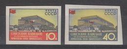 PAIRE NEUVE D'U.R.S.S. - EXPOSITION DE BRUXELLES N° Y&T 2035/2036 (ND) - 1958 – Bruxelles (Belgique)