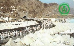 CARTE-MAGNETIQUE-ASIE-ARABIE SAOUDITE-50 Riyals-PELERINAGE-BE - Saudi Arabia