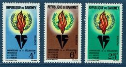 Dahomey (Benin), Universal Declaration Of Human Rights, 1963, MNH VF - Benin - Dahomey (1960-...)
