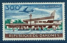 Dahomey (Benin), Cotonou Airport, 300f., Air Afrique, 1963, MNH VF  Airmail - Benin - Dahomey (1960-...)
