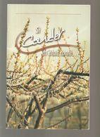 Si Cardet M'était Conté (Gard) Collectif édité Par Le Studio Passé Composé à Anduze En 2003 - Languedoc-Roussillon