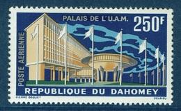 Dahomey (Benin), U.A.M., 1963, MNH VF  Airmail - Benin - Dahomey (1960-...)