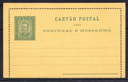 PORTUGAL 1892 ENTERO POSTAL. D. CARLOS 1º  CARTAO POSTAL  25 REIS. NUEVO CECI 3  N.77 - Entiers Postaux