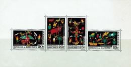 Dahomey (Benin), Tapestries, 1965, MNH VF  Souvenir Sheet Of 4 - Benin - Dahomey (1960-...)