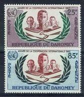 Dahomey (Benin), International Cooperation, 1965, MNH VF  Airmail  A Pair - Benin - Dahomey (1960-...)