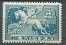 Uruguay - Aérien        - Yvert N° 41 *   -  Po54626 - Uruguay