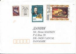 Belarus Cover Sent To Denmark 22-12-1997 Topic Stamps - Belarus