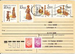 Belarus Cover Sent To Denmark 01-01-1994 Topic Stamps - Belarus