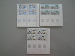 1990 TAAF SFAT Yv 148/50 X 4 **  Animals Scott 151/2 + 155 Michel 259/60 + 262  SG 259/60 + 262 - Terres Australes Et Antarctiques Françaises (TAAF)