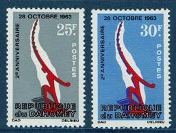 Dahomey (Benin), October 28, 1965, MNH VF  A Pair - Benin - Dahomey (1960-...)