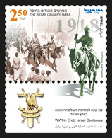 Israel.2018.Indian Cavalry  (1918) - WWI In Eretz Israel Centenary.1 V. ** . - 1. Weltkrieg