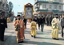 GRECE PATRAS La Procession De St Saint André (The Procession Of St Andrew Religion)*PRIX FIXE - Grecia