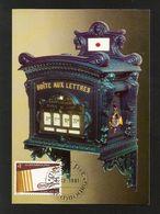 Luxemburg 1981 Mi.Nr.1016 , Musee Des Postes Et Telecommunication - Maximum Card - Jour D'Emission Luxembourg 25-2-1982 - Maximum Cards
