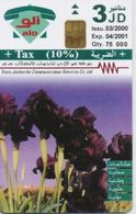 JORDAN PHONECARD AL KARAMEH MEMORY(no Cn) 0077-75000pcs-3/00-SAMPLE(bx1) - Jordan