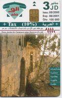 JORDAN PHONECARD UM QAIS(no Cn) 0084-100000pcs-5/00-SAMPLE(bx1) - Jordan