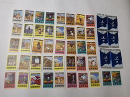 DreamWorks (jeu) - CARREFOUR 2010 - Lot De 72 Cartes - Trading Cards