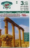JORDAN PHONECARD THE SOUTH THEATRE(no Cn) 0129-100000pcs-2/01-SAMPLE(bx1) - Jordan