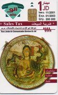 JORDAN PHONECARD MOSAIC(no Cn) 0150-200000pcs-11/01-SAMPLE(bx1) - Jordan