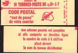 """CARNET 1664-C 8 Marianne De Béquet """"CODE POSTAL"""" Avec R.E. Sans N° De Conf. Fermé. A Saisir EXCEPTIONNEL. - Usage Courant"""