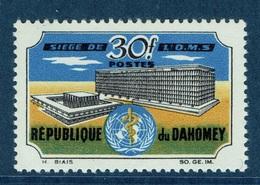 Dahomey (Benin), World Health Organization, 1966, MNH VF - Benin - Dahomey (1960-...)