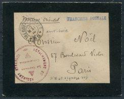 1914 Legion Etrangere Troupe Du Maroc, Tresor Postes 85 Military Fieldpost Mourning Cover - Boulevard Victor, Paris - Morocco (1891-1956)