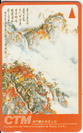 MACAU(GPT) - Chinese Painting 2, CN : 6MACB, Tirage 17000, Used - Macau