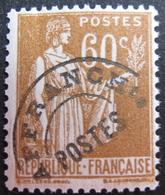 Lot FD/661 - 1922 - PREO - TYPE PAIX - N°72 NEUF** - Cote : 13,00 € - Precancels