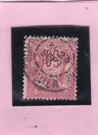 SAGE N°98  Rose  Carminé Sur Rose   CACHET A DATE  DOMPIERRE-sur-BESBRE / ALLIER  - REF 11940 - 1876-1898 Sage (Type II)