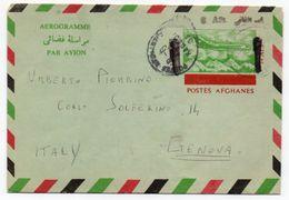 AFGHANISTAN - AEROGRAMME TO ITALY 1972 / OVERPRINT VALUE - Afghanistan