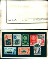 85898) SIERRA LEONE-LOTTO FRANCOBOLLI- - Sierra Leone (1961-...)