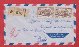 AOF  -  Env Rec De Dakar --  Pour Paris  - 6/8/1951 - A.O.F. (1934-1959)