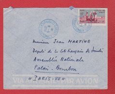 Côtes Françaises Des Somalis  - Env De Djibouti --  Pour Paris  - 8/5/1951 - Covers & Documents