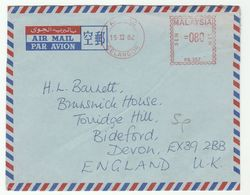 1982 MALAYSIA COVER METER PB357 Stamps Selangor To GB , Malaya - Malaysia (1964-...)