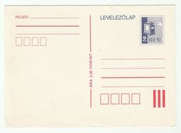 HUNGARY POSTAL STATIONERY CARD Mailbox Postbox Stamps Cover - Postal Stationery