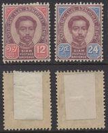 R415-SIAM - 1887-1891. SC#: 16.17 - MH - KING CHULALONGKORN  SCV: US$ 31.00 - Siam