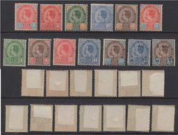 R420-SIAM - 1899-1905 . SC#: 76 // 90 - MH - SCV: US$ 166.00 - Siam