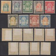 R421-SIAM - 1906 . SC#: 92 // 105 - MH - SCV: US$ 119.00 - Siam