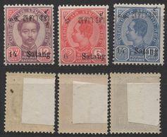 R425-SIAM - 1909 . SC#: 125-127 - MH - SURCHARGE -  SCV: US$ 132.00 - Siam