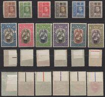 R428- SIAM - 1912 . SC#: 145-156 - MH - KING VAJIRAVUDH -  SCV: US$ 973.00 - Siam