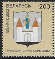 Belarus SG426 2002 Definitive 200r Unmounted Mint [36/30245/6D] - Belarus